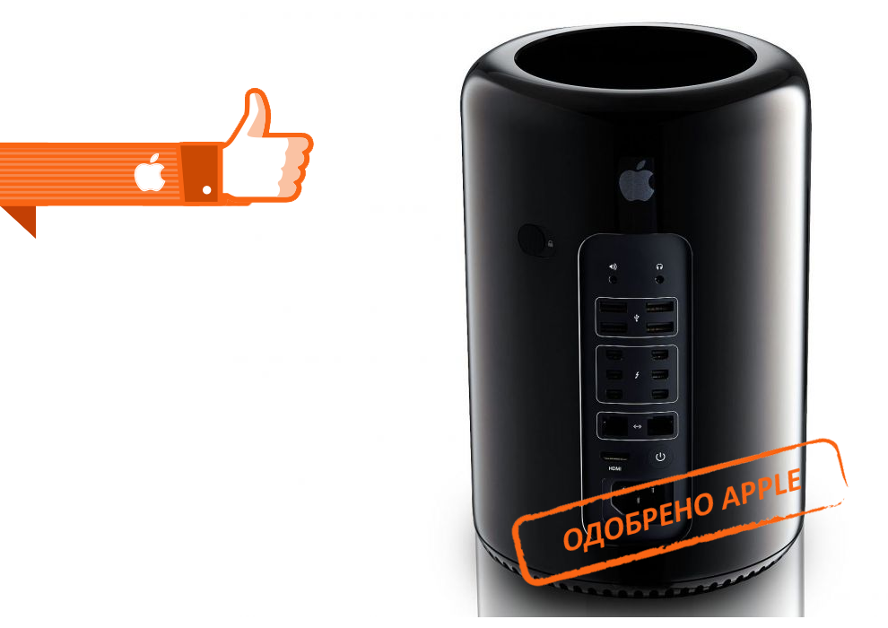 Ремонт Apple Mac Pro в Марьино